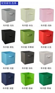 Square textile folding storage basket