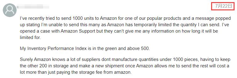 ROLKING --Amazon rules update (1)