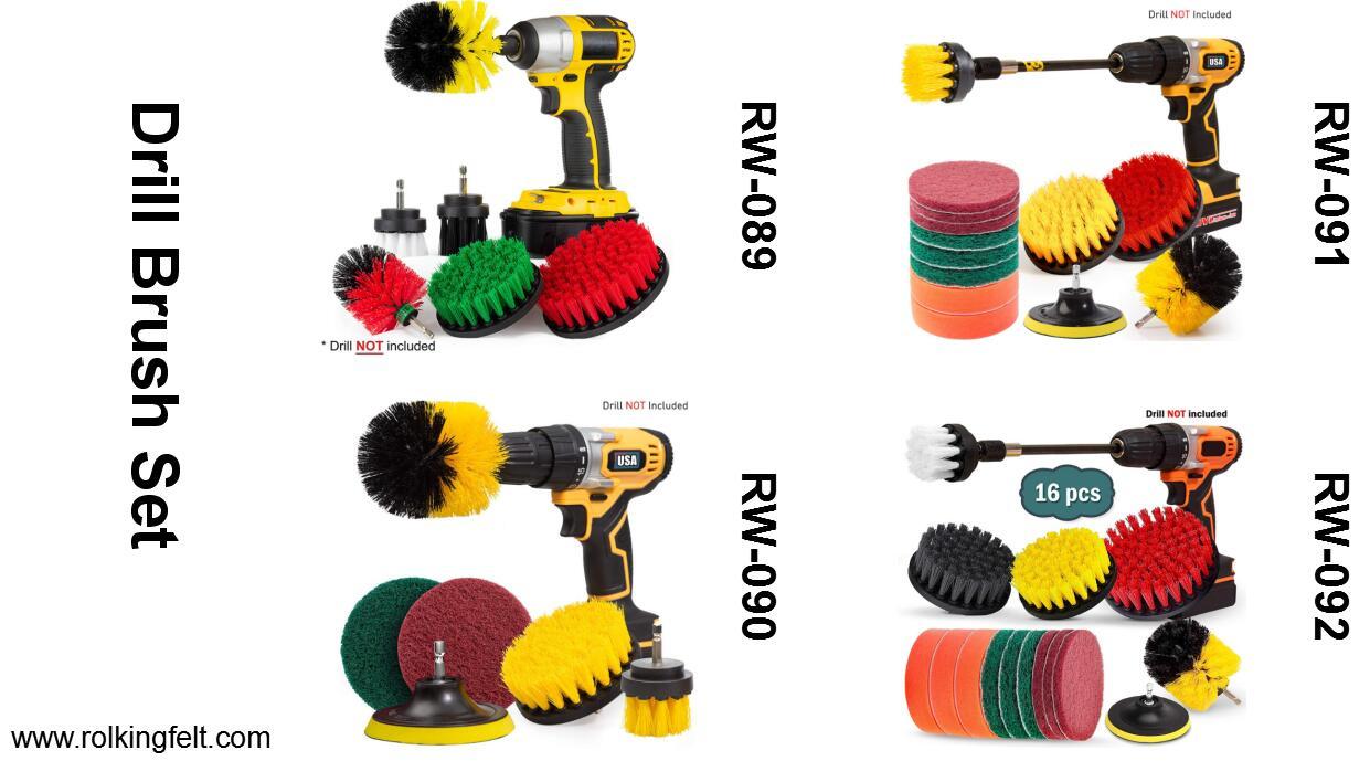 drill brush set 2
