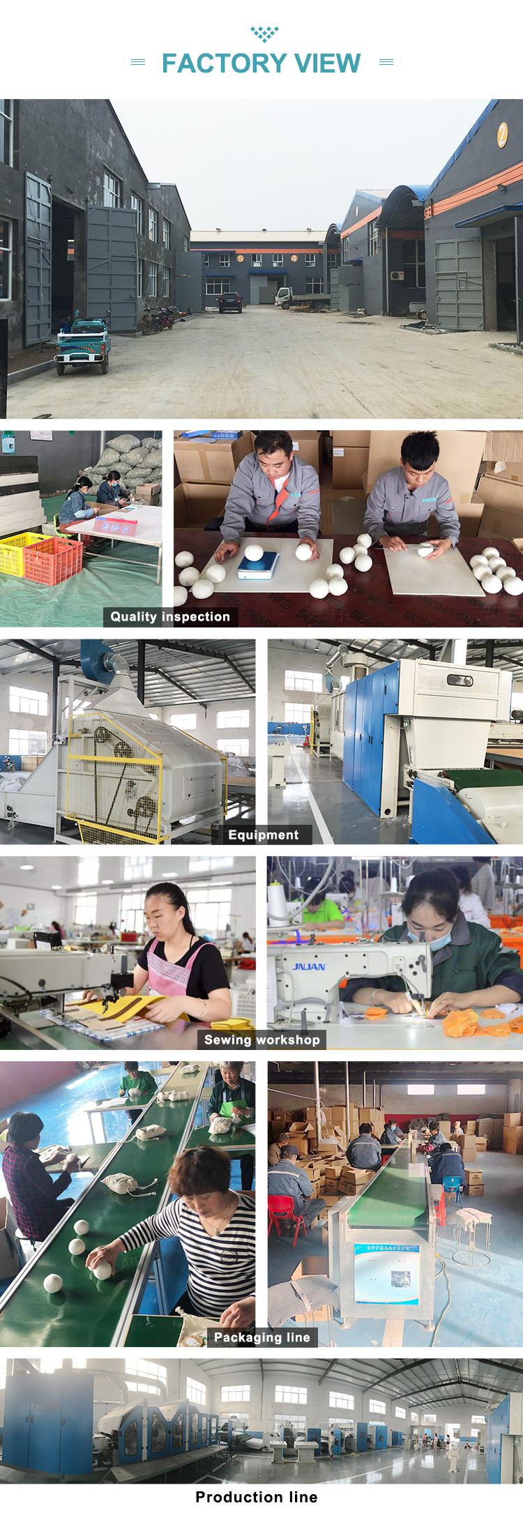 rolking felt factory