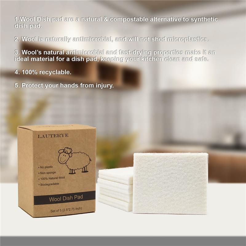 wool dish pad (1)